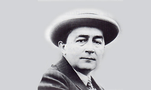 george-constantinescu